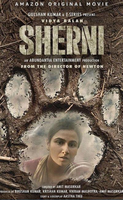 sherni-official-movie-trailer-poster-vertical-movie-release-trailer-babu-2021