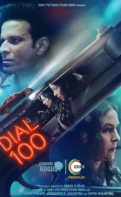 dial-100-official-movie-trailer-poster-vertical-movie-release-trailer-babu-2021