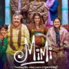 mimi-official-movie-trailer-poster-vertical-movie-release-trailer-babu-2021