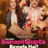 kya-meri-sonam-gupta-bewafa-hai-official-movie-trailer-poster-vertical-movie-release-trailer-babu-2021