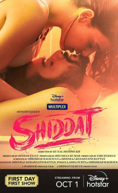 shiddat-official-movie-trailer-poster-vertical-movie-release-trailer-babu-2021