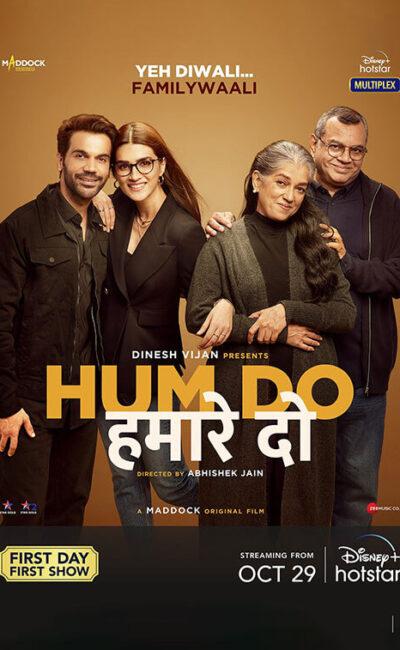 hum-do-hamare-do-official-movie-trailer-poster-vertical-movie-release-trailer-babu-2021