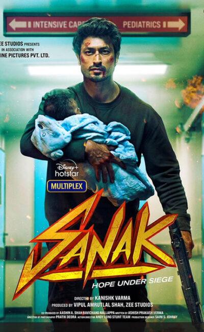 sanak-official-movie-trailer-poster-vertical-movie-release-trailer-babu-2021